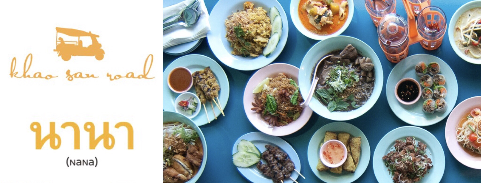Photograph of Thai food from Nana & Khao San Road